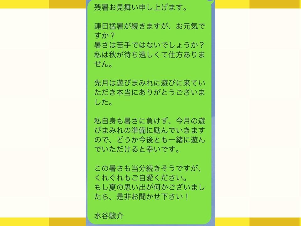 f:id:mizushunsuke:20190811105347j:plain
