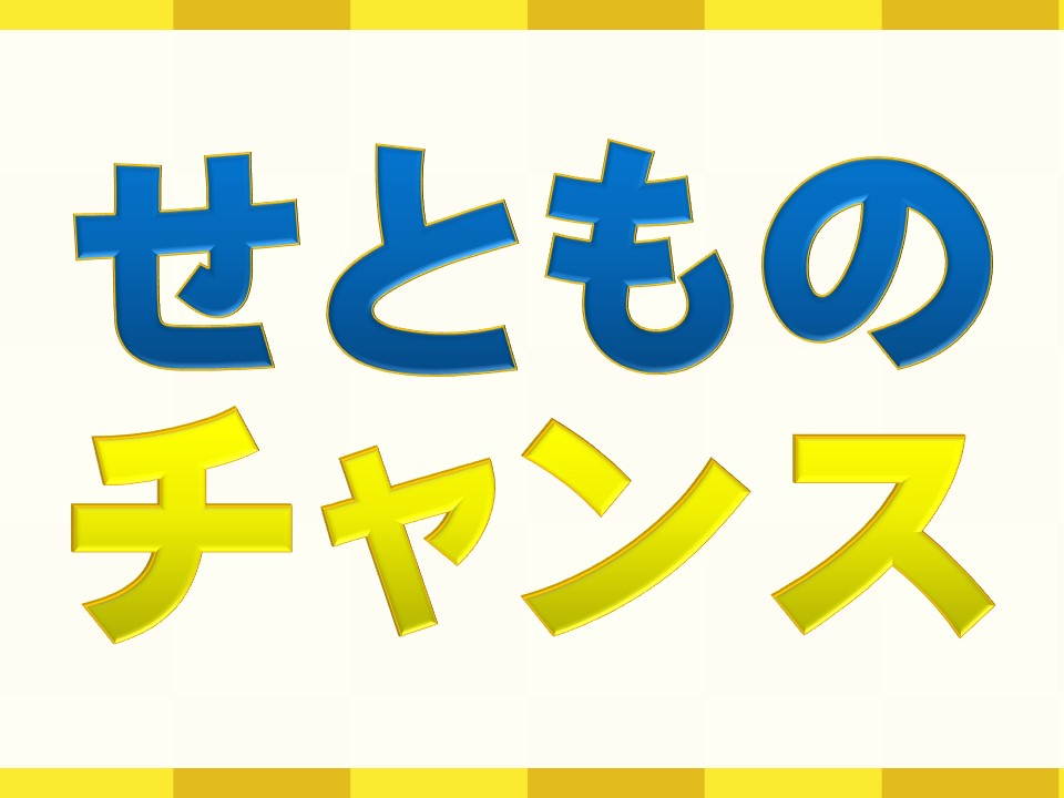 f:id:mizushunsuke:20190811105456j:plain