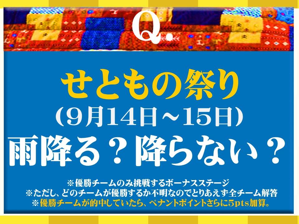 f:id:mizushunsuke:20190811105527j:plain