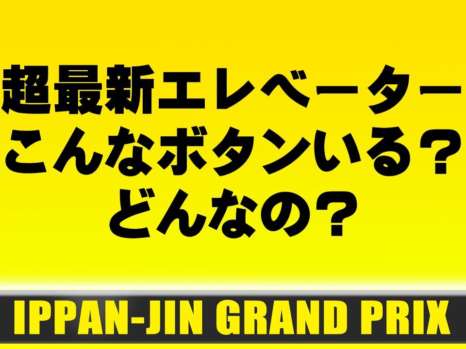 f:id:mizushunsuke:20190811120519j:plain