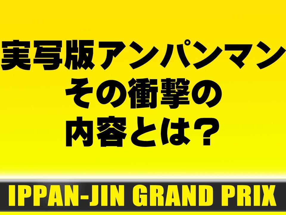 f:id:mizushunsuke:20190811120706j:plain