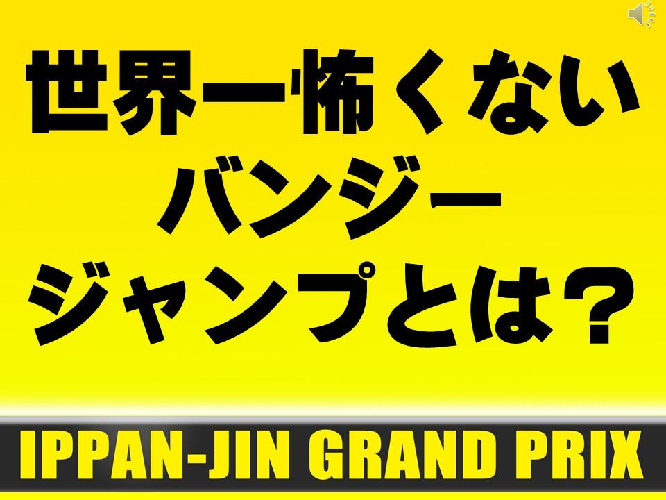 f:id:mizushunsuke:20190811120841j:plain
