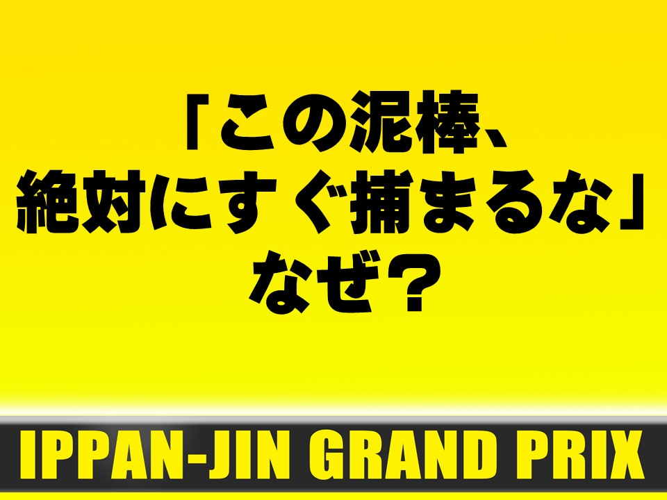 f:id:mizushunsuke:20190811122335j:plain