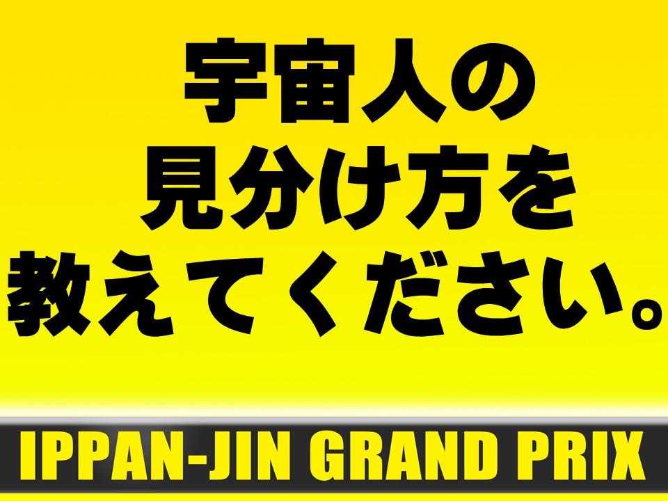 f:id:mizushunsuke:20190811122509j:plain