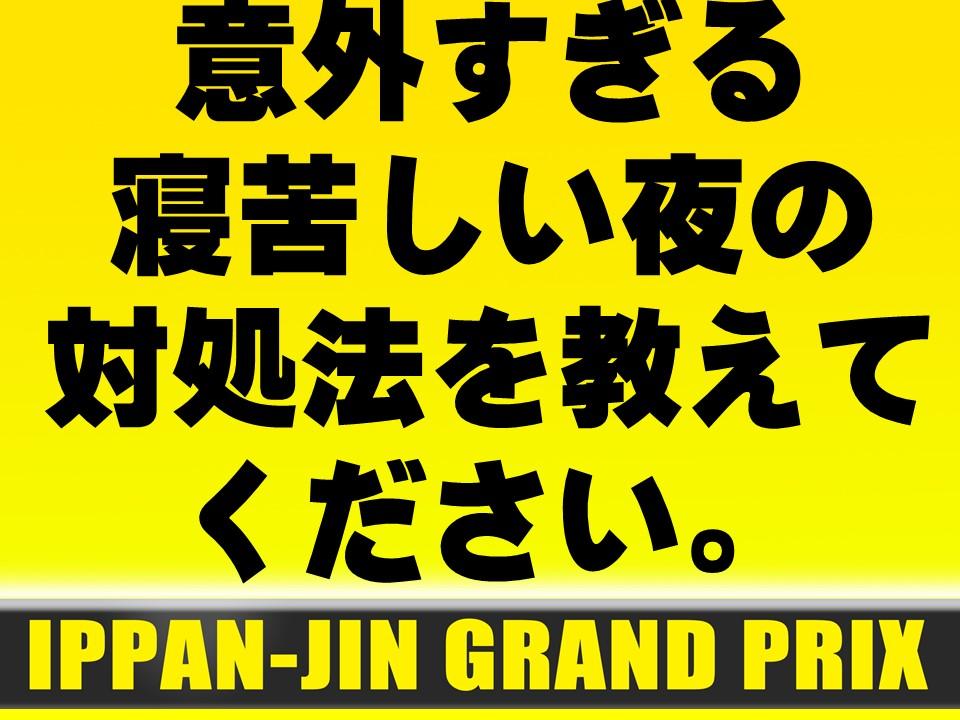 f:id:mizushunsuke:20190811122922j:plain