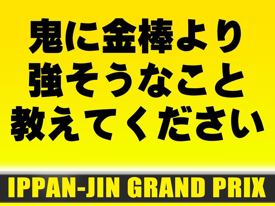 f:id:mizushunsuke:20190811123009j:plain