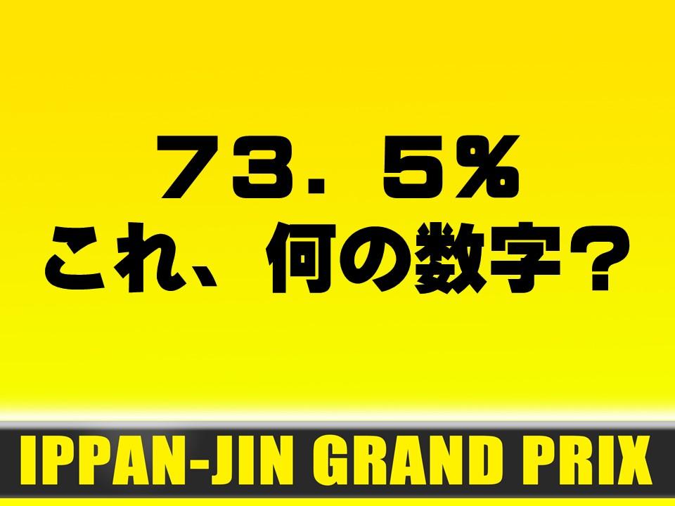f:id:mizushunsuke:20190811123044j:plain