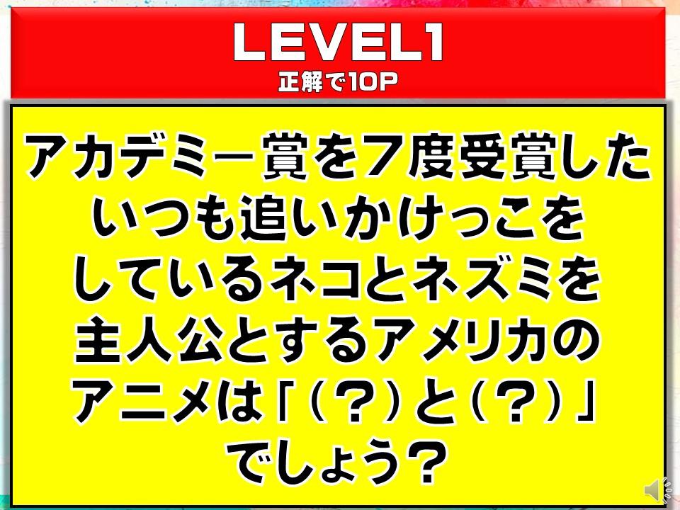 f:id:mizushunsuke:20190811124159j:plain