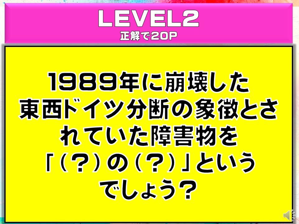 f:id:mizushunsuke:20190811124203j:plain