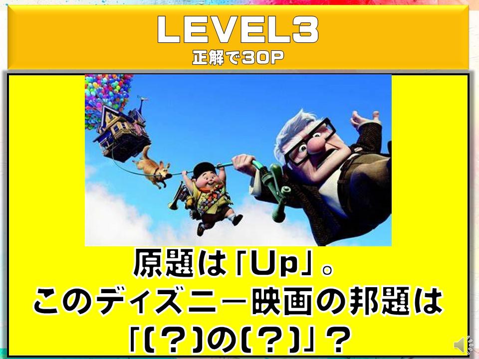 f:id:mizushunsuke:20190811124207j:plain