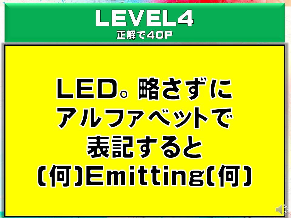 f:id:mizushunsuke:20190811124210j:plain