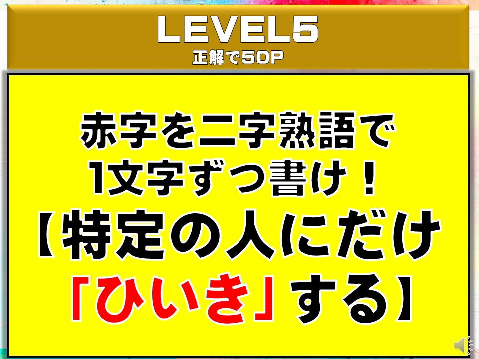 f:id:mizushunsuke:20190811124214j:plain