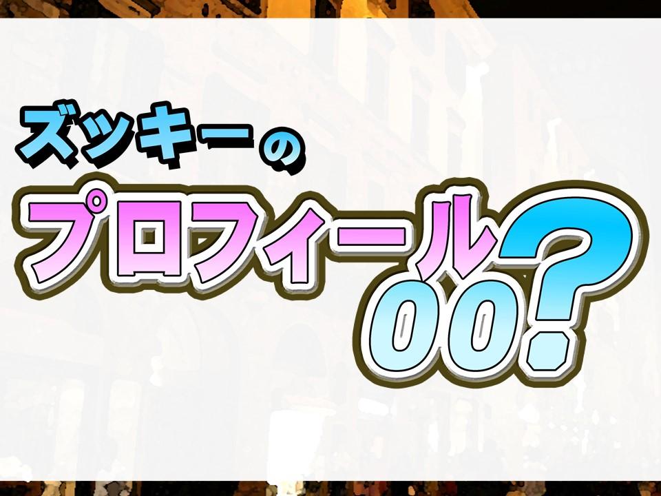 f:id:mizushunsuke:20190811130130j:plain
