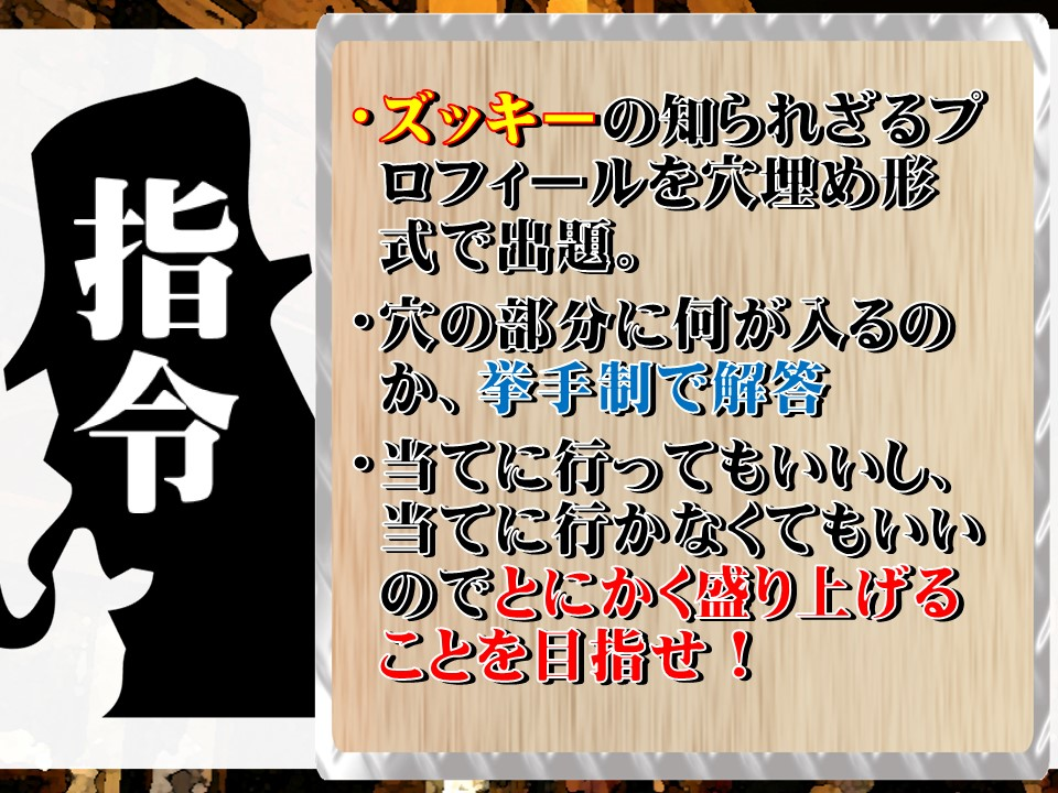 f:id:mizushunsuke:20190811130134j:plain