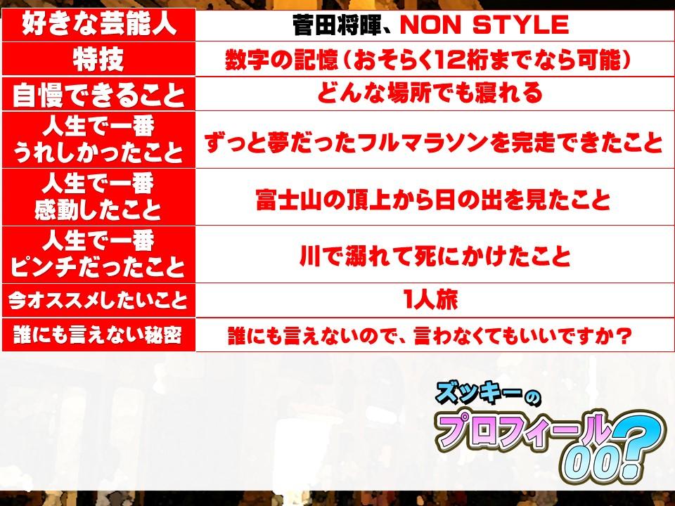 f:id:mizushunsuke:20190811130937j:plain