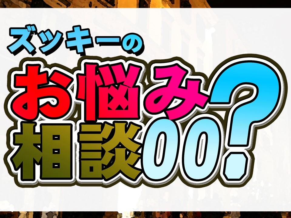 f:id:mizushunsuke:20190811131515j:plain
