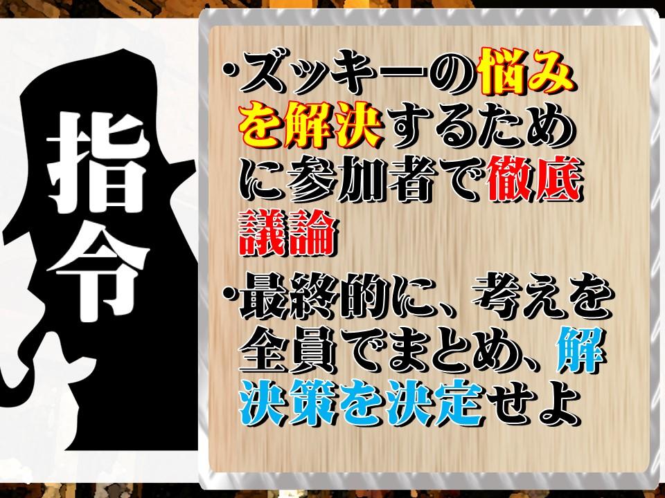 f:id:mizushunsuke:20190811131518j:plain