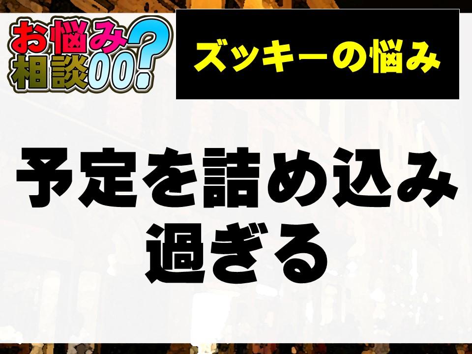 f:id:mizushunsuke:20190811131558j:plain