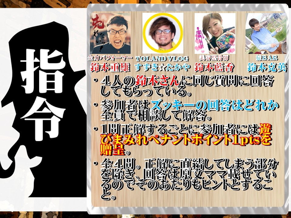 f:id:mizushunsuke:20190811131744j:plain