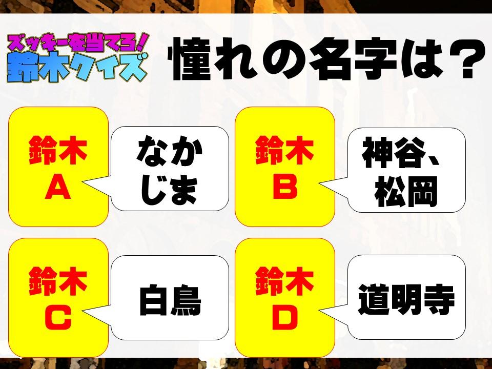 f:id:mizushunsuke:20190811132056j:plain