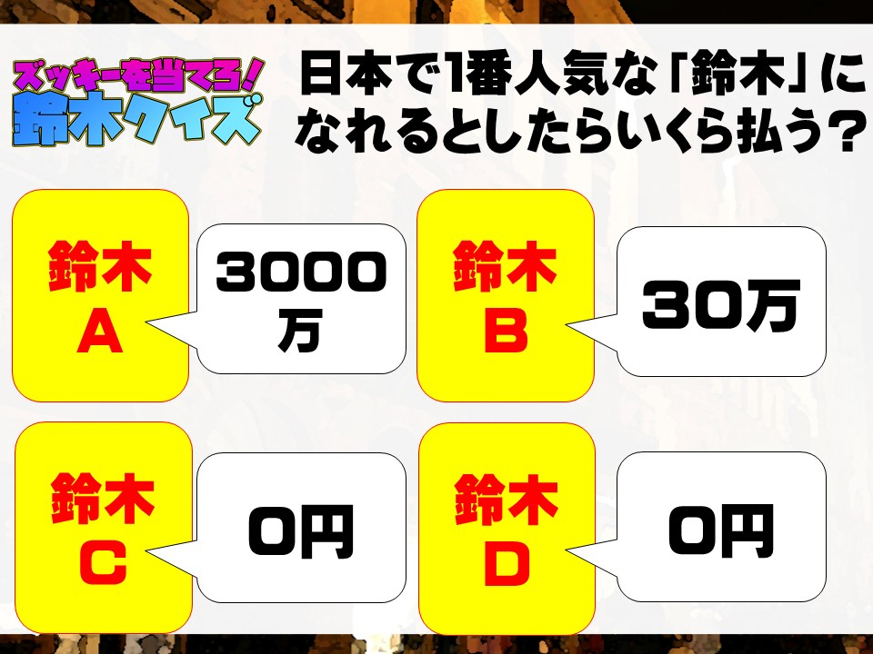 f:id:mizushunsuke:20190811132103j:plain