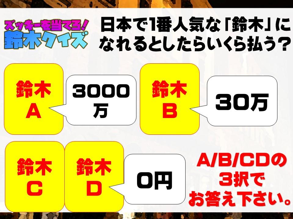 f:id:mizushunsuke:20190811132106j:plain
