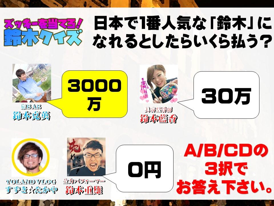 f:id:mizushunsuke:20190811132113j:plain