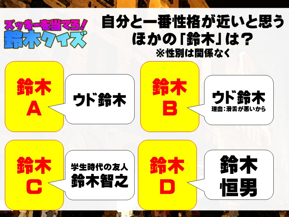 f:id:mizushunsuke:20190811132117j:plain