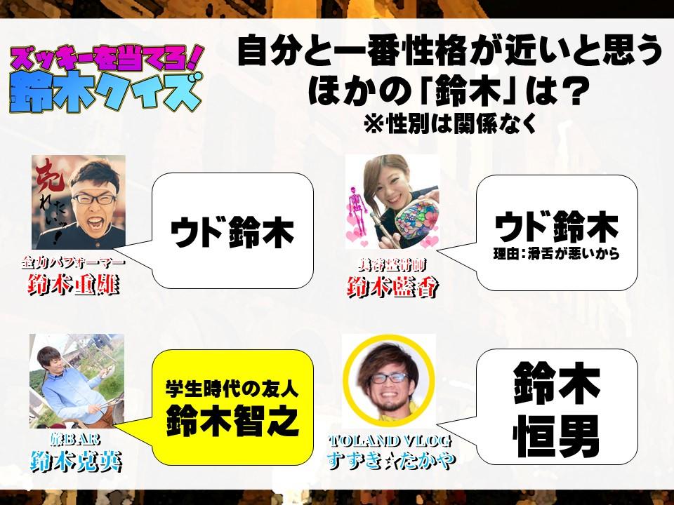 f:id:mizushunsuke:20190811132120j:plain