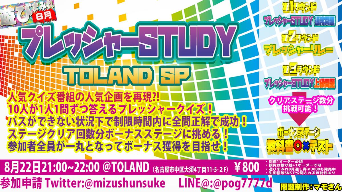 f:id:mizushunsuke:20190813144012j:plain