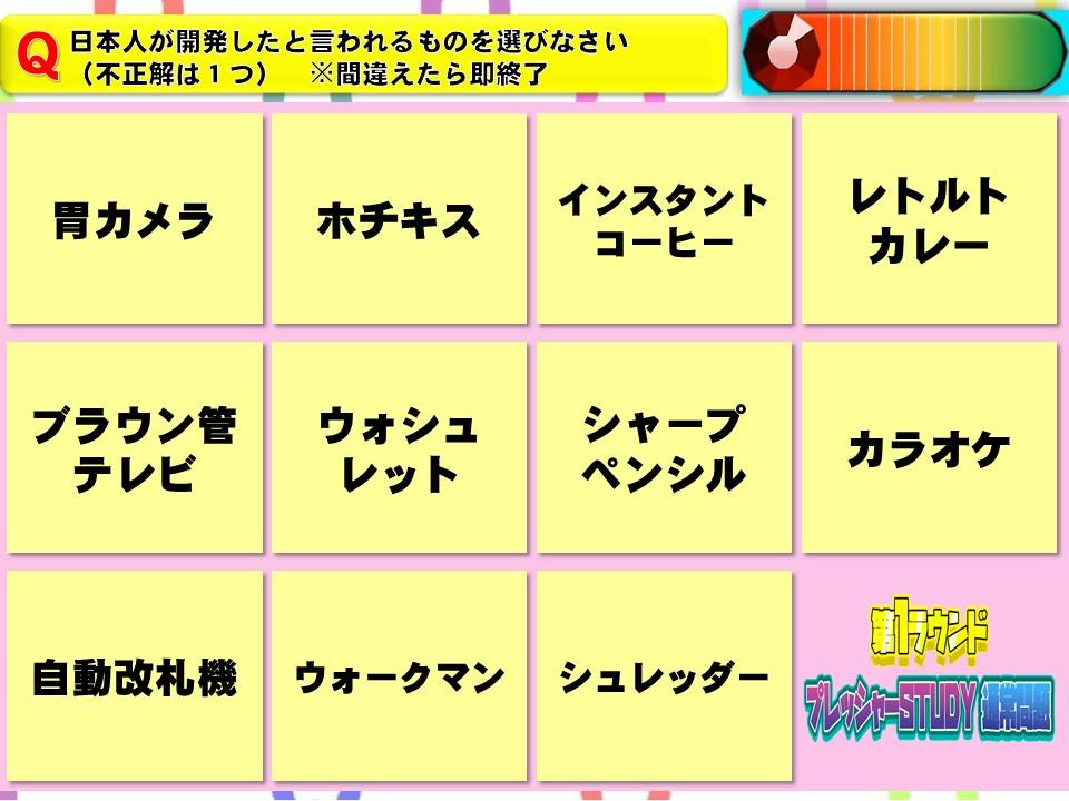 f:id:mizushunsuke:20190813151518j:plain