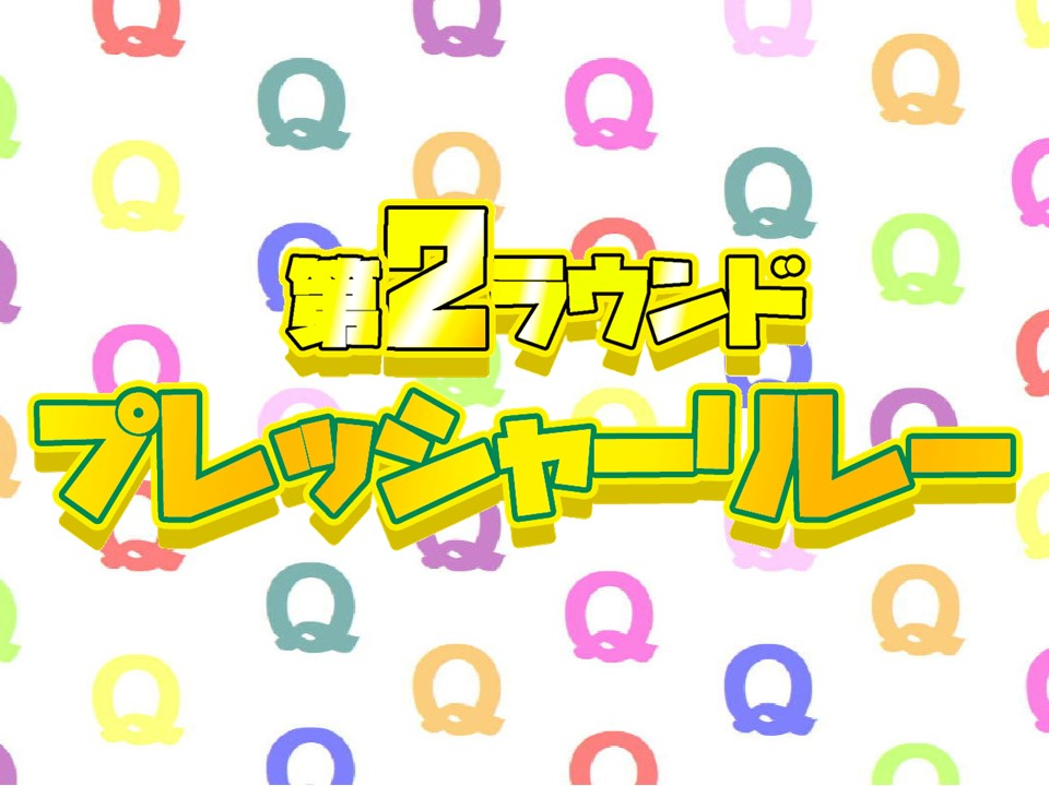 f:id:mizushunsuke:20190813155101j:plain