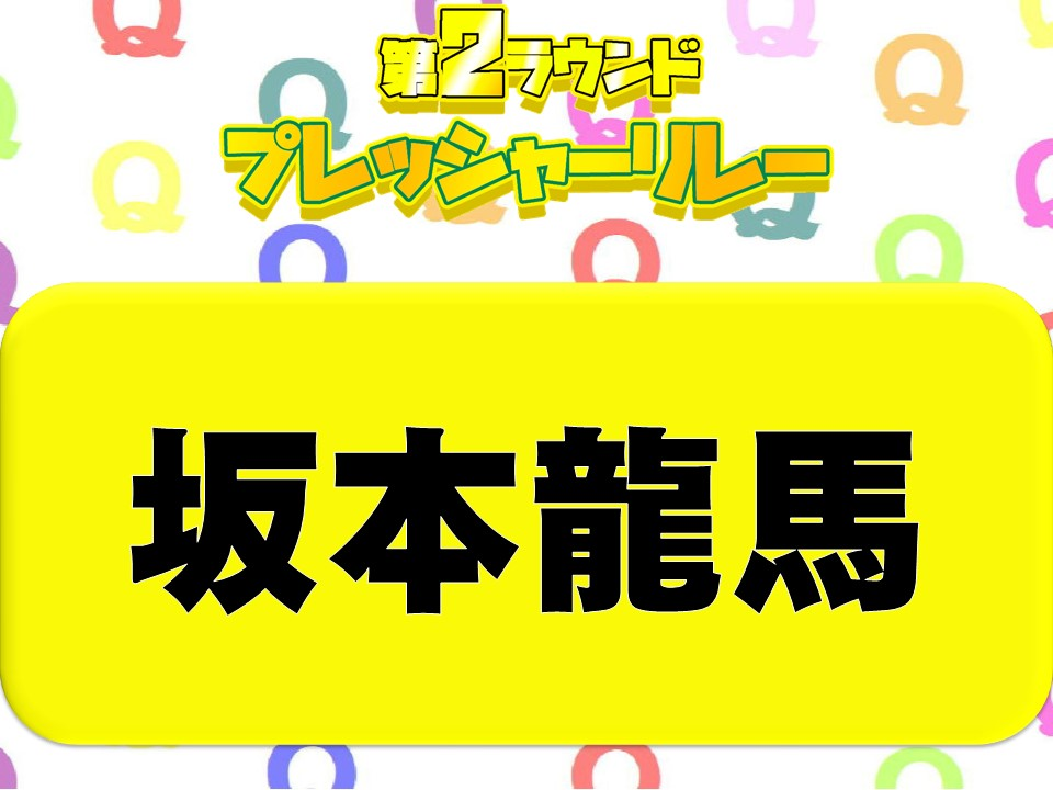f:id:mizushunsuke:20190813155616j:plain