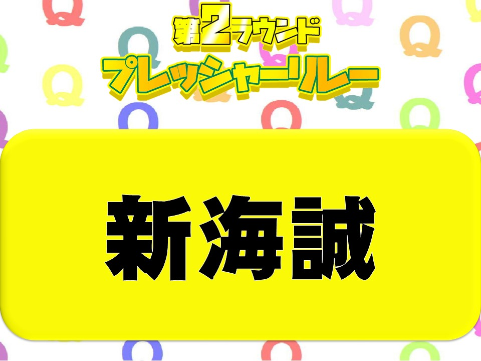 f:id:mizushunsuke:20190813160005j:plain