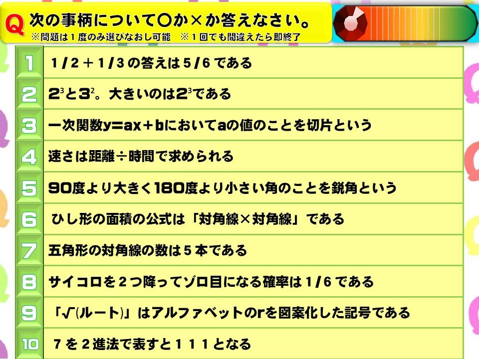 f:id:mizushunsuke:20190813163034j:plain