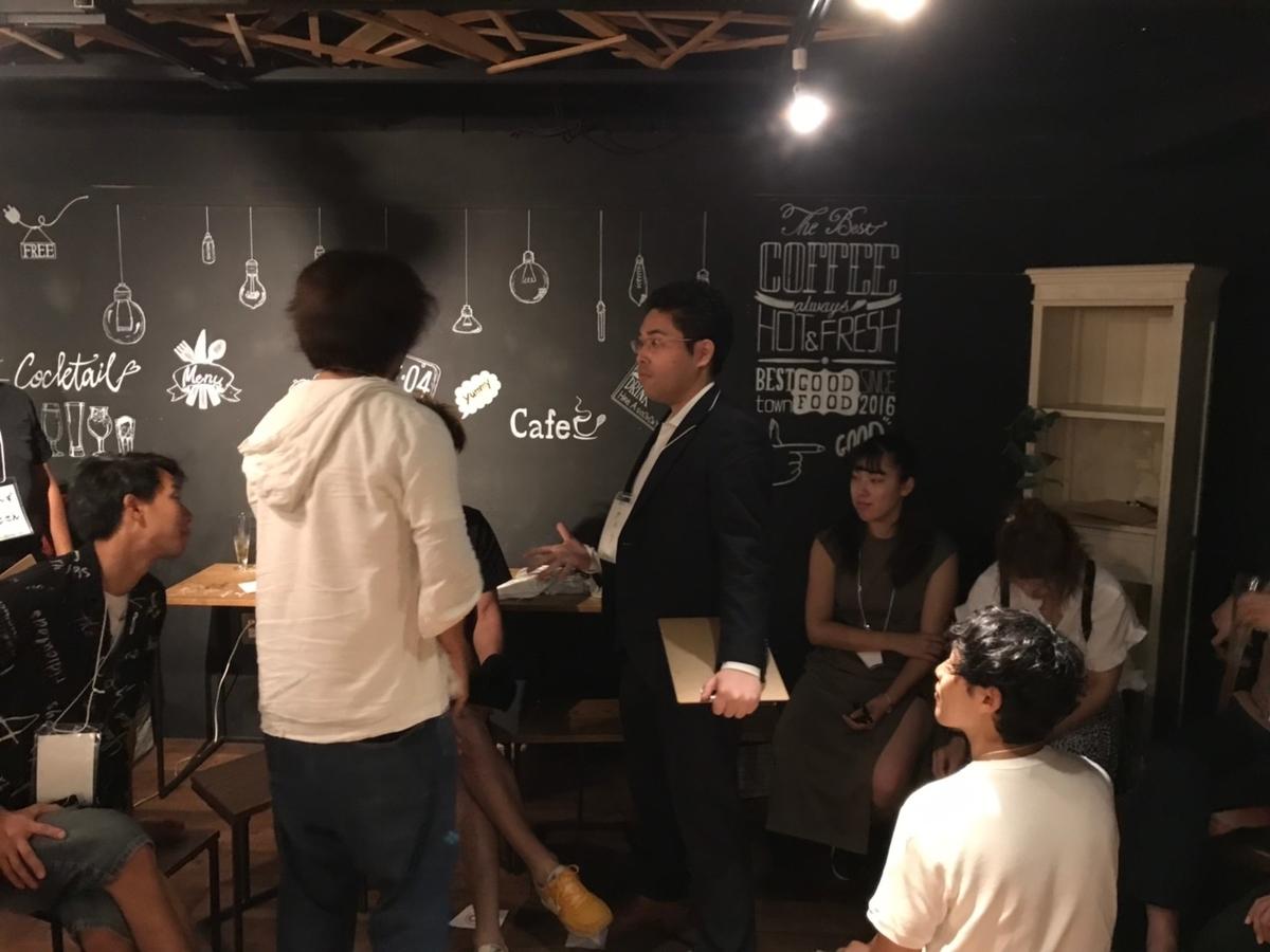 f:id:mizushunsuke:20190824111859j:plain