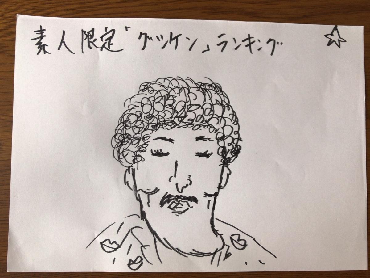 f:id:mizushunsuke:20190824121132j:plain
