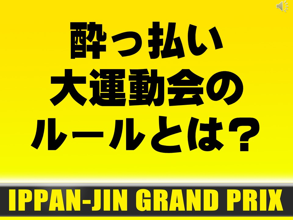 f:id:mizushunsuke:20190825122528j:plain