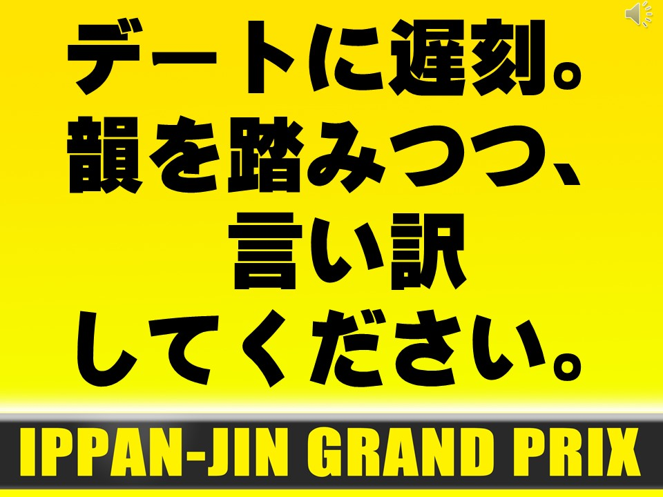 f:id:mizushunsuke:20190825123248j:plain