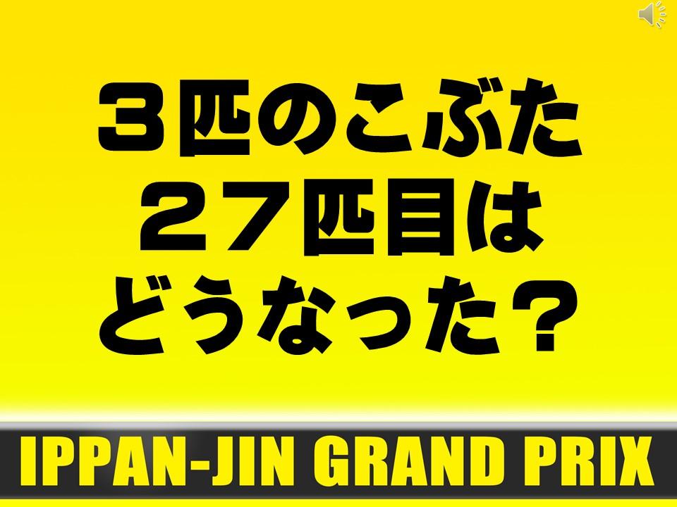 f:id:mizushunsuke:20190825123407j:plain