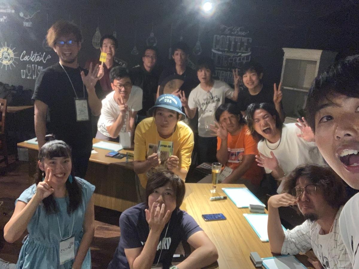 f:id:mizushunsuke:20190825123624j:plain