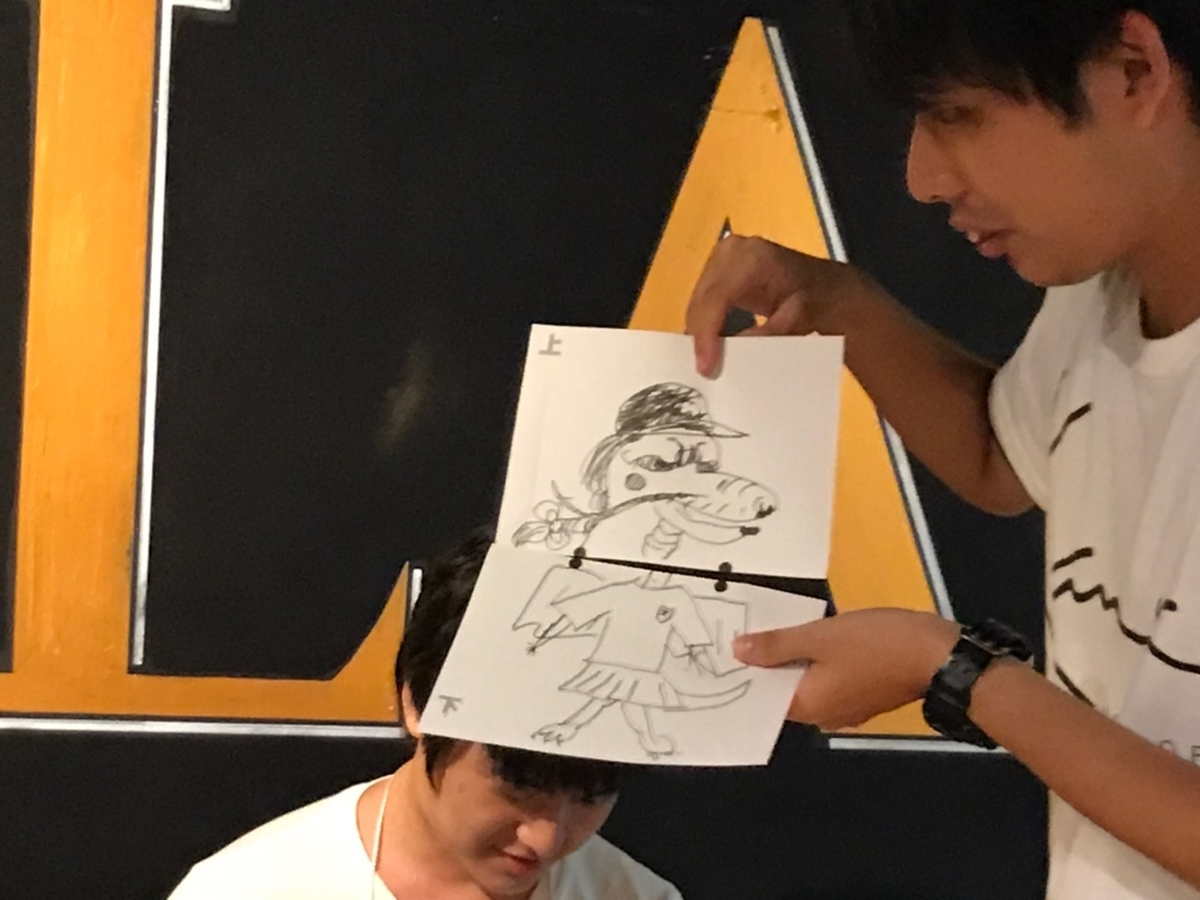 f:id:mizushunsuke:20190825131607j:plain