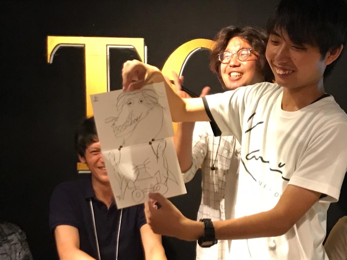 f:id:mizushunsuke:20190825131837j:plain