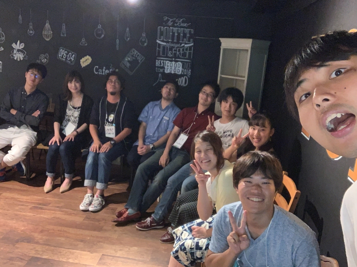 f:id:mizushunsuke:20190826105412j:plain