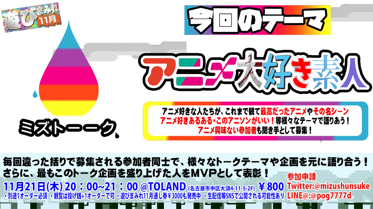 f:id:mizushunsuke:20191110123307j:plain