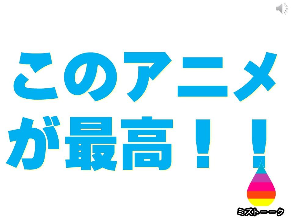 f:id:mizushunsuke:20191110123834j:plain