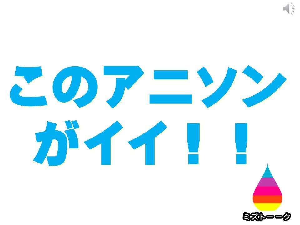 f:id:mizushunsuke:20191110124111j:plain