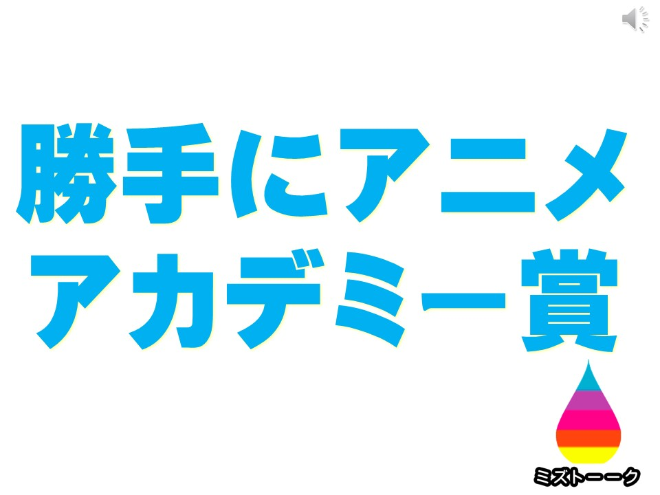 f:id:mizushunsuke:20191110124207j:plain