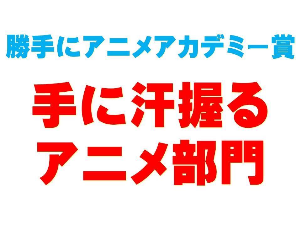 f:id:mizushunsuke:20191110124657j:plain