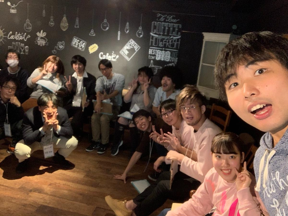f:id:mizushunsuke:20191122130138j:plain